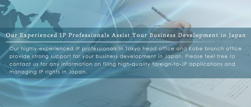 Our Experienced IP Professionals Assist Your Business Development in Japan